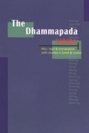 The Dhammapada法句經 1